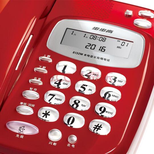 步步高HCD6132 有绳复古电话机 座机 夜光大按键 大铃声 免提通话 老年人电话机家用 来电显示 晒单图