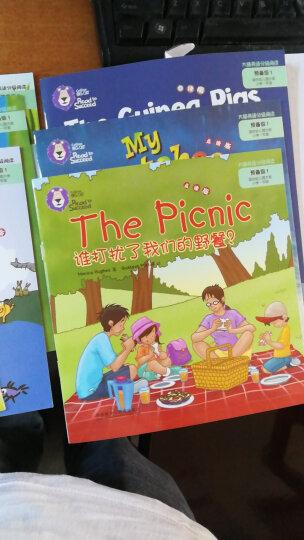 大猫英语分级阅读预备级2 Big Cat(适合幼儿园大班、小学一年级 读物9册+阅读指导1册+MP3光盘1张 点读版) 晒单图