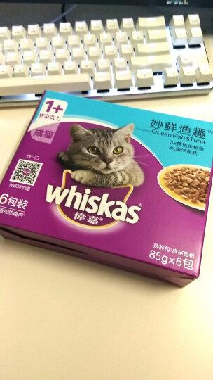 伟嘉 宠物猫粮猫湿粮 成猫妙鲜包 妙鲜双享(金枪鱼+牛肉)六联包85g*6 晒单图