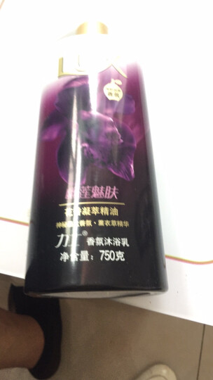 力士(LUX)沐浴露 闪亮冰爽 爽肤沐浴乳750g(新老包装随机发货) 晒单图