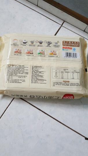 思念 上汤小云吞 荠菜猪肉口味 400g 50只 早餐 火锅食材 烧烤 馄饨 晒单图