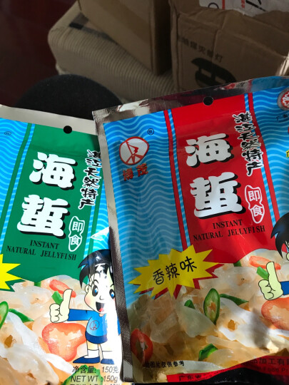 【吴川馆】博茂海蜇 吴川特产 即食海蜇丝 海蜇头 #4袋装#默认口味 晒单图