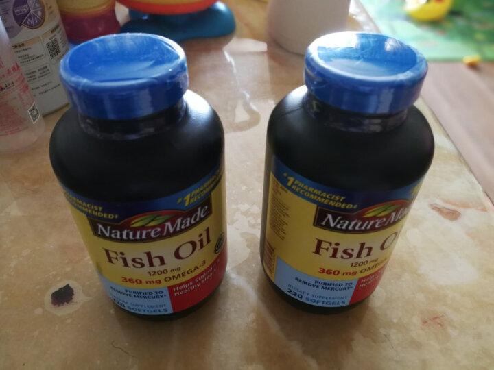 美国Nature Made Fish Oil深海鱼油软胶囊欧米伽3omega-3 220粒 一瓶 晒单图
