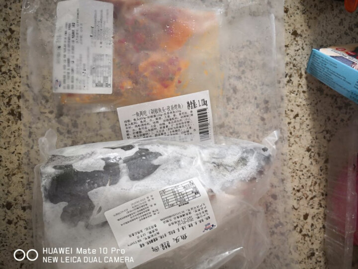 福成美食家 剁椒鱼头+孜香烤鱼1130g 方便菜 加热即食 晒单图