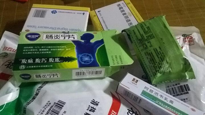 米可定 制霉菌素阴道泡腾片 14片/盒 用于念珠菌性外阴阴道炎 晒单图