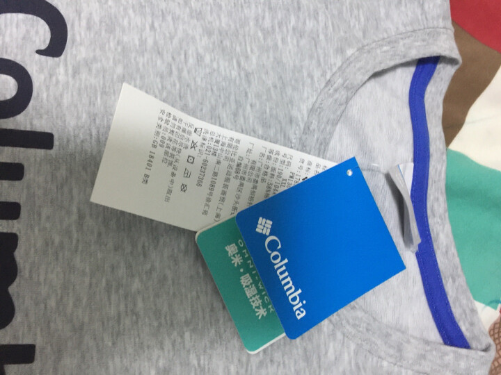 Columbia哥伦比亚 19春夏新品经典款户外男快干透气柔软舒适圆领短袖T恤PM3547 PM3443 100-S19 XXL 晒单图