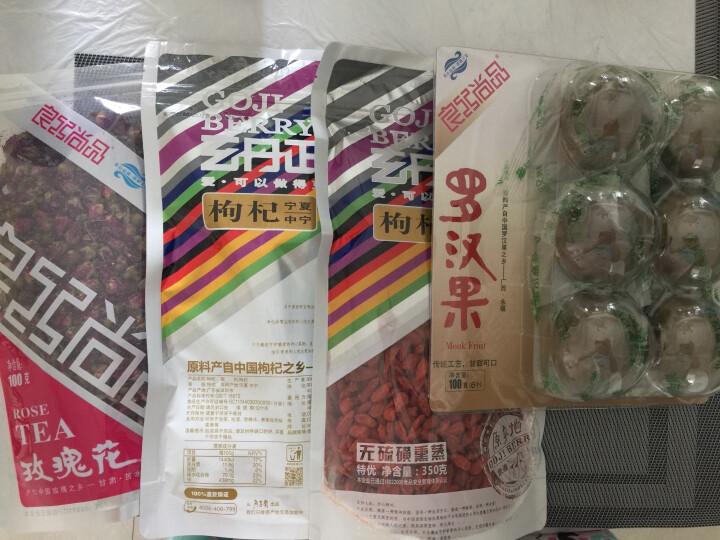 良工尚品 广西永福罗汉果花茶100g 6个/盒 晒单图