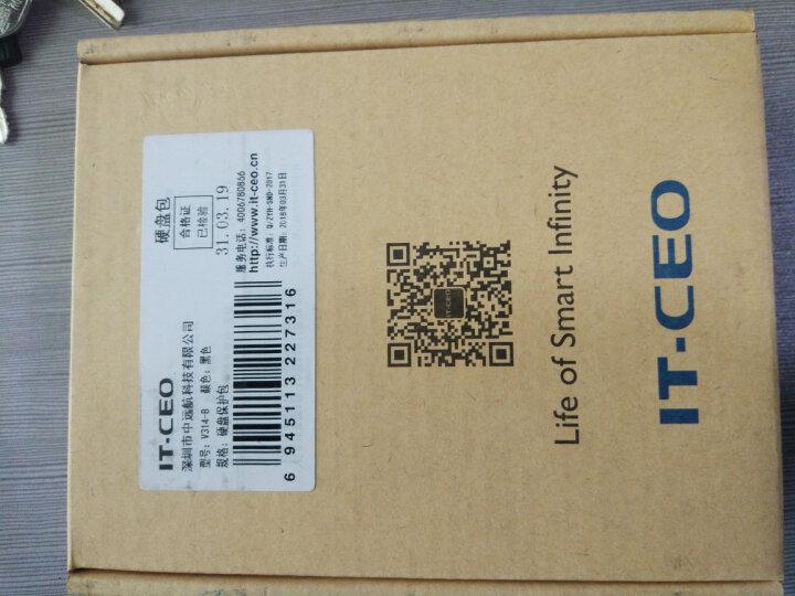 IT-CEO 移动硬盘盒保护包2.5英寸 移动电源包防水抗震包多功能数码充电器鼠标充电宝收纳包 黑色 V314-B 晒单图