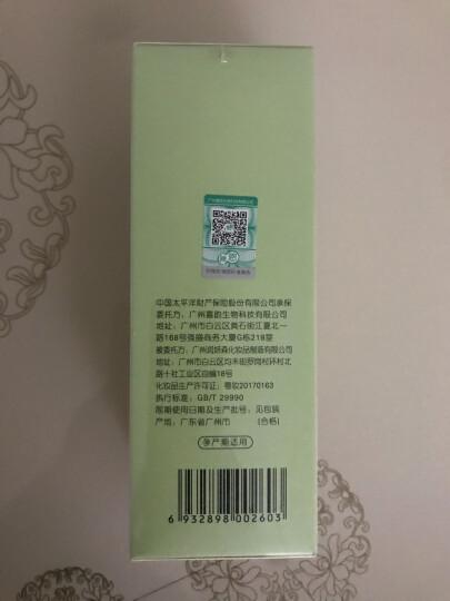 亲恩孕妇化妆品 孕妇橄榄油 孕妇护肤品抚纹哺乳化妆品产前产后预防抚纹孕妇专用用品 晒单图