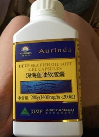 澳琳达(Aurinda) Aurinda 澳琳达深海鱼油软胶囊1400mg*200粒澳洲原装进口 晒单图