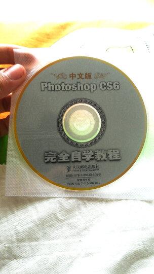 左手相机 右手鼠标 器材+拍摄+原理+后期+实战 数码单反摄影核心应用5项修炼(附赠600分钟DVD教学视频) 晒单图