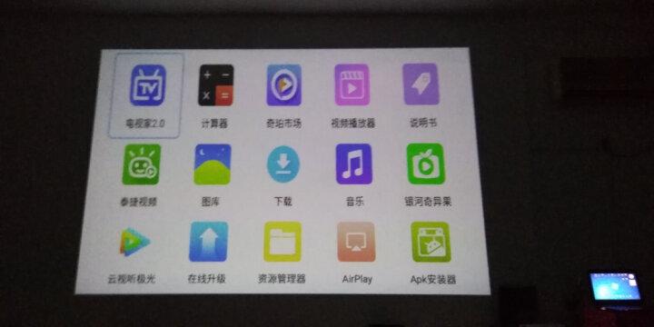 卡卡洛 手机投影仪家用迷你办公投影机1080p高清无线3D无屏电视wifi微型便携式投影 黑色-T11-16G-2000流明度 晒单图