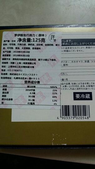 罗伊斯 【包邮】日本进口北海道ROYCE生巧克力原味牛奶生巧礼盒圣诞节七夕情人节送女友礼物 【现货】2盒原味 晒单图