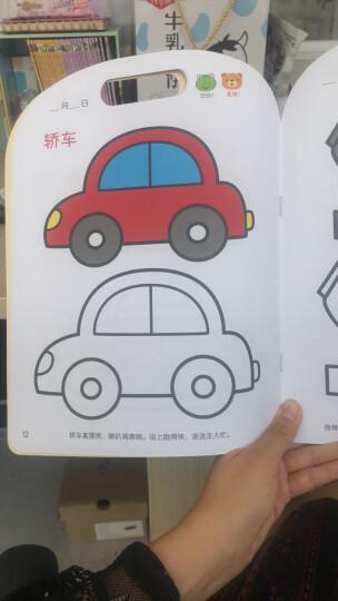 好宝宝涂色书:交通工具(1-4岁) 晒单图