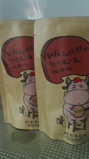 山野里 灯影牛肉丝120g 香辣味四川特产 独立小包装 休闲零食小吃 肉干肉脯 灯影牛肉丝120g*2 晒单图