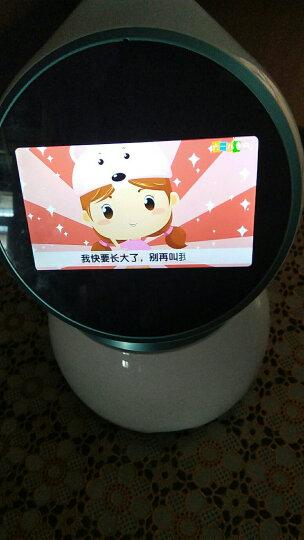howareyou好儿优小白M1人工智能机器人儿童教育学习陪伴互动全程语音对话高科技视频通话学英语 天蓝色32G版 晒单图