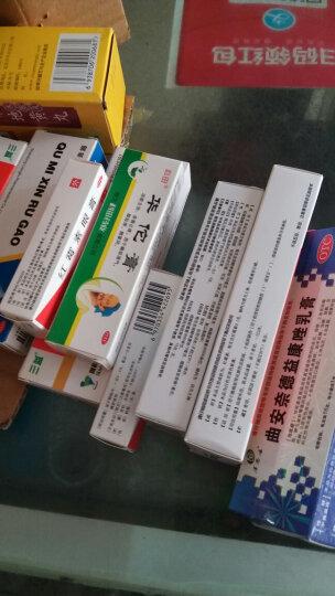 三益 红霉素软膏 10g脓疮药脓包化脓皮肤病烧伤溃疡感染痤疮皮肤病药红霉素乳膏 晒单图