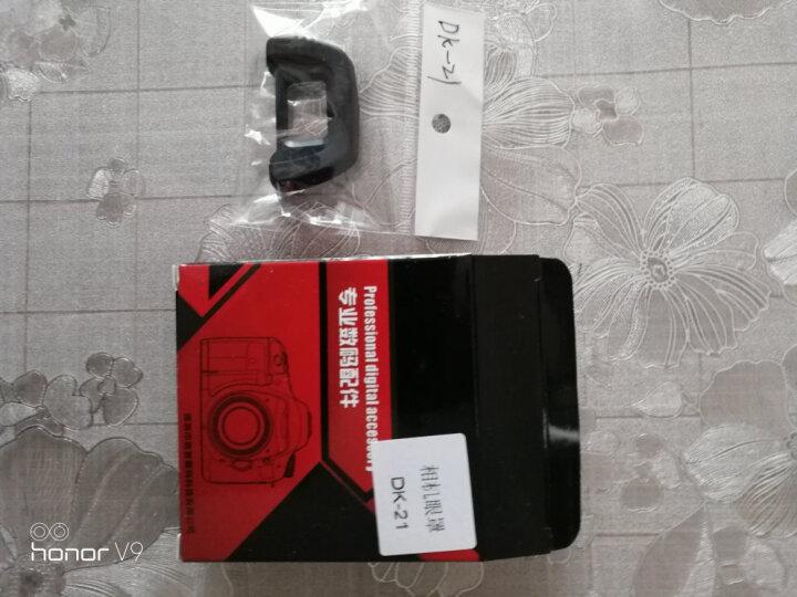 qeento 眼罩 适用于尼康D750 D7000 D600 D610 D200 D90 D80相机 接目镜 取景器 橡胶眼环 取景框 晒单图