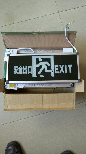 米卡邦LED新国标消防应急灯 插安全出口疏散指示牌 紧急通道标志灯 安全出口指示灯 双面安全出口 晒单图