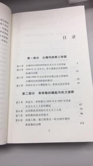历史三调:作为事件、经历和神话的义和团(典藏版) 晒单图