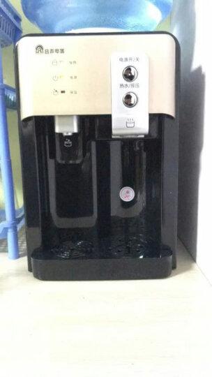 冷热型小型台式饮水机YR-12 金色 冰/温热 晒单图