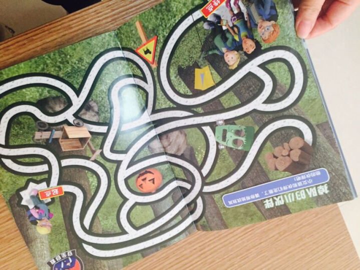 消防员山姆安全知识大迷宫:不再迷路 晒单图
