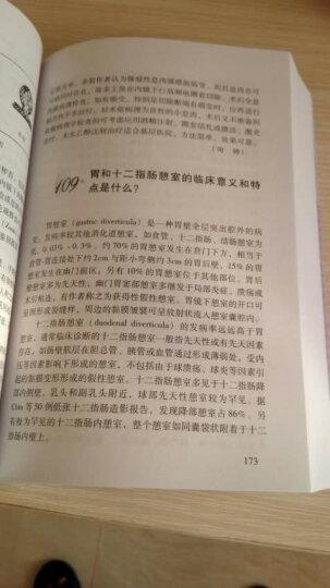 消化内科主治医生452问(第3版) 晒单图