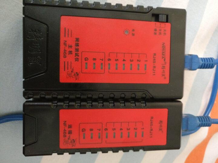 精明鼠(noyafa) 精明鼠NF-468 网络测试仪 可测试网络线 电话线 测线仪两用测线仪 网线 电话线 配9V电池 晒单图