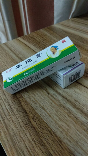 科田 华佗膏 10g 杀菌止痒湿气治疗鹅掌风药品药膏软膏 华佗膏 1盒 晒单图