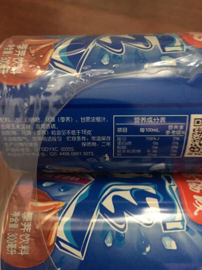 杨协成 清凉爽 新加坡品牌 仙草饮料 300ml*6听 六连包  组合装 凉茶 晒单图