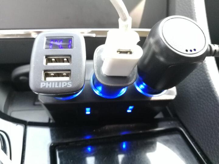 YAC车载一拖二点烟器汽车用充电器一分二插座一拖三带USB电源车充一分三手机充电器分配器 PZ-620一拖二带USB3米线长 晒单图