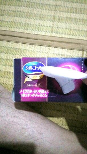 尤妮佳(Unicharm) 化妆棉 大赏1/2省水纤维去角质轻薄不留棉絮双面双效卸妆棉 擦拭型(32枚) 晒单图