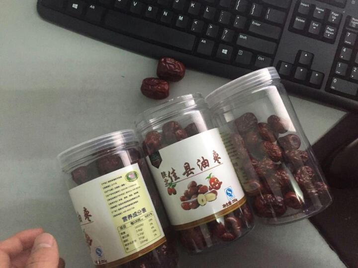 【榆林馆】 走鸿运佳县油枣250g/罐 陕西榆林特产 特级红枣大枣零食果干 晒单图
