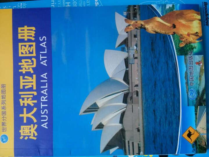2019年新 世界地图册分国系列:澳大利亚地图册 交通旅游路线 留学商务出差出国 城市景点悉尼 晒单图