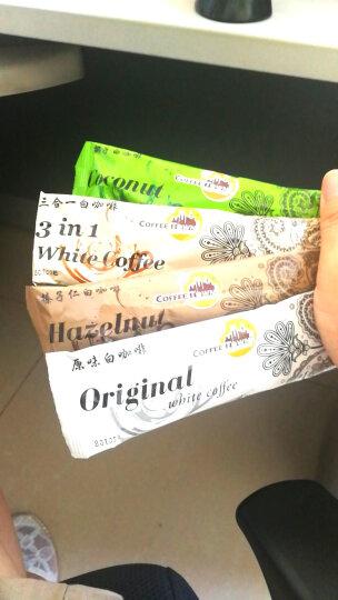 马来西亚进口白咖啡 咖啡城速溶咖啡 特浓咖啡粉 奶粉配方 椰子白咖啡480g 晒单图