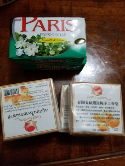 beauty buffet 泰国 帕丽斯香皂 茉莉花香香皂70G1个 晒单图