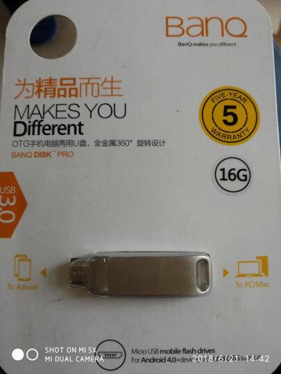 banq T80plus OTG手机U盘16GB USB3.0+Micro USB双接口高速手机电脑两用车载U盘增强版 珍珠银 晒单图