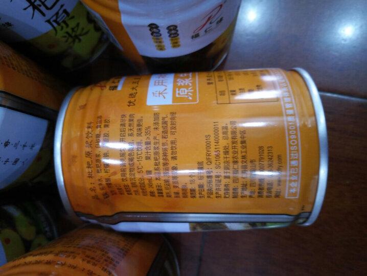 四川仁寿特产 福仁缘 枇杷原浆饮料 果蔬汁  枇杷果汁 245ml*12听 礼品装 晒单图