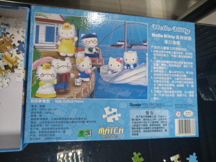 HELLO KITTY 儿童拼图立体场景拼图儿童玩具 拼图 3D立体场景拼图-家之书房 晒单图