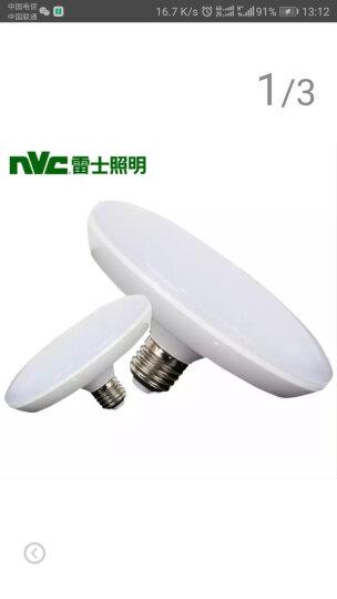 雷士照明led灯泡E27飞碟灯15w20瓦30W大功率衣帽间全白灯 30w黄光3000K直径25CM 晒单图