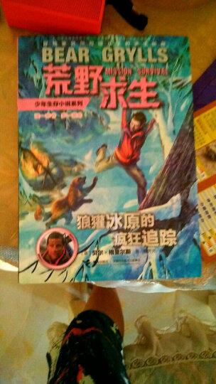 荒野求生少年生存小说系列:狂鲨深海的复仇行动 晒单图