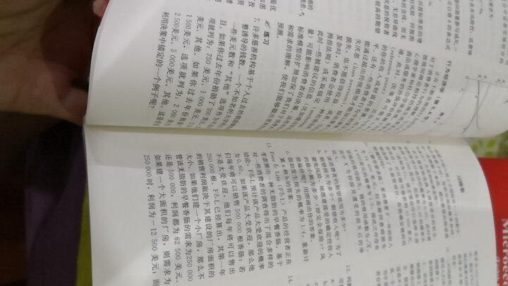 现货正版 平狄克 微观经济学 第八版 学习指导 中国人民大学出版社 微观经济学平狄克第8版 晒单图