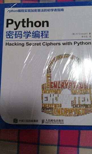 Python密码学编程 晒单图