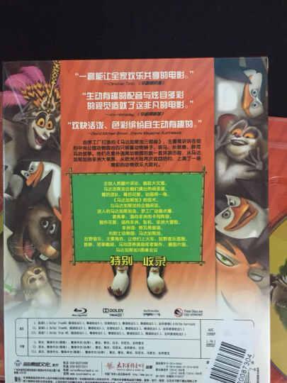 马达加斯加三部曲(蓝光碟 3BD50)(京东专卖特价) 晒单图