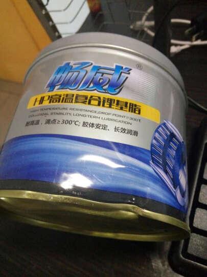 回天畅威HP中档润滑脂耐高温复合锂基脂 轴承黄油汽车机械油脂 HP 晒单图
