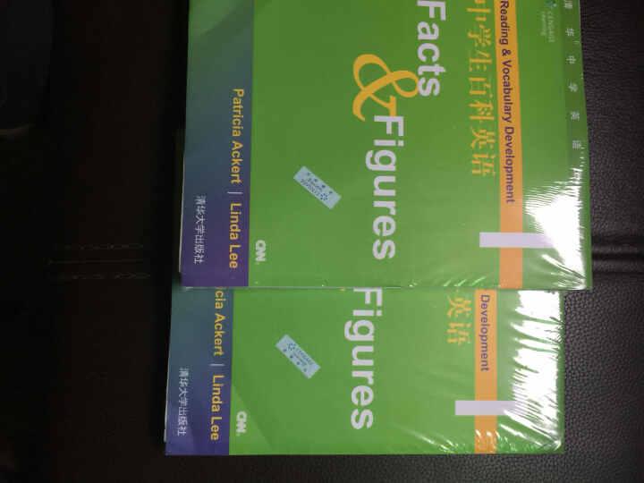 中学生百科英语(附光盘1Facts & Figures)/清华中学英语分级读物 晒单图