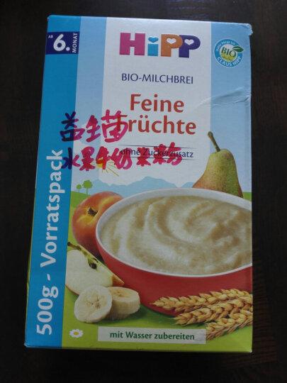 喜宝HIPP 益生菌水果牛奶米粉 6个月以上宝宝 500g 德国进口 晒单图