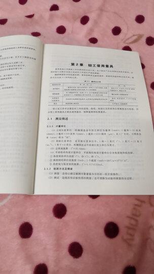 """钳工基础/全国职业院校""""十二五""""规划教材 晒单图"""