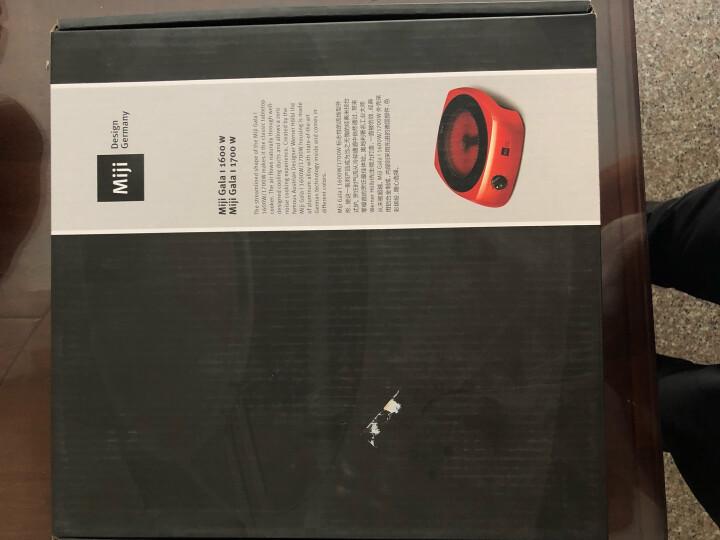 米技(MIJI)Miji Gala I 1600W 德国米技炉 电陶炉 电磁炉 红色 晒单图