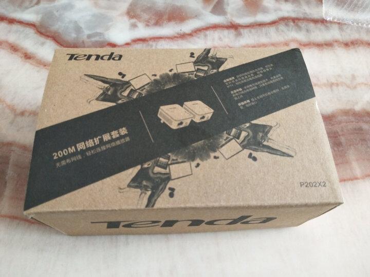 腾达(Tenda) 200M有线电力猫300M无线电力猫路由器WIFI扩展 电力线适配器 千兆有线电力猫一对 晒单图